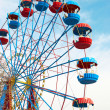 ferris wheel — Stock Photo #5853770
