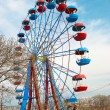 Ferris wheel — Stock fotografie