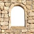 Window in the wall — Stock Photo