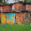 Buddhistic letters - Stock Photo