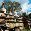 Buddhistic stupa - Stock Photo