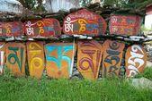 Buddhistickými dopisy — Stock fotografie