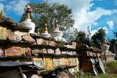 Buddhistischen stupas — Stockfoto