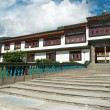 Indian buddhistic monastery - Stock Photo