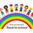 Rainbow with kids, colorful vector illustration - Imagen vectorial