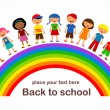 Rainbow with kids, colorful vector illustration — Vector de stock #6095268