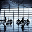 Airport — Stock Photo #5915401