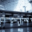 Airport — Stock Photo #5915412