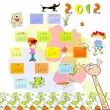 Stock Vector: Calendar for 2012