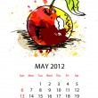 Royalty-Free Stock Vector Image: Calendar with fruit for 2012