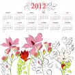 Template for calendar 2012 — Stock Vector