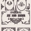 Four Black And White Art Deco Frames. Others In Portfolio. — Imagens vectoriais em stock