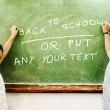 Stock Photo: Class on board writing: GREAT COPYSPACE for you