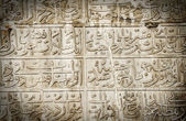 Fragments of arabic tombstones — Stock Photo