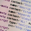 HTML code on screen — Stock Photo