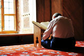 Prayer in mosque, reading Koran — Stock Photo