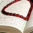 Koran, bead — Stock Photo #6212606