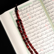 Koran, bead - Stock Photo