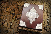 Koran, holy book — Stock Photo