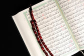 Koran, bead — Stock Photo
