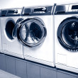 Launderette — Stock Photo