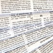 Newspapers — Stock Photo #6300010