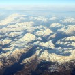 Aerial view on mountains — Stock Photo #5717073