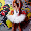 Beautiful ballerina dancing ballet dance — Stock Photo
