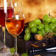 Beautiful wine composition — Stock Photo