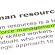 'Workforce management', under 'Human resources' — Stock Photo