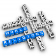 Major world religions - Stock Photo