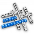 Major world religions — Stock Photo #5850446