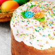 Stock Photo: Easter cake