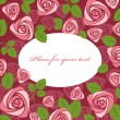Greeting floral rose card. Vector color illustration — Vettoriali Stock