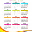 Vertical calendar for 2012 year with rainbow - Stock Vector