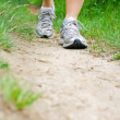 Walking exercise in summer — Stock Photo