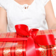 Royalty-Free Stock Photo: Giving present