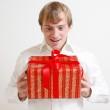 Presenting a gift — Stock Photo