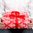 Man with present — Stock Photo