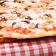Pizza — Stock Photo #5925704