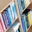 Bookcase — Stock Photo