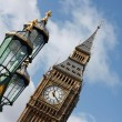 Big Ben — Stock Photo #5927425