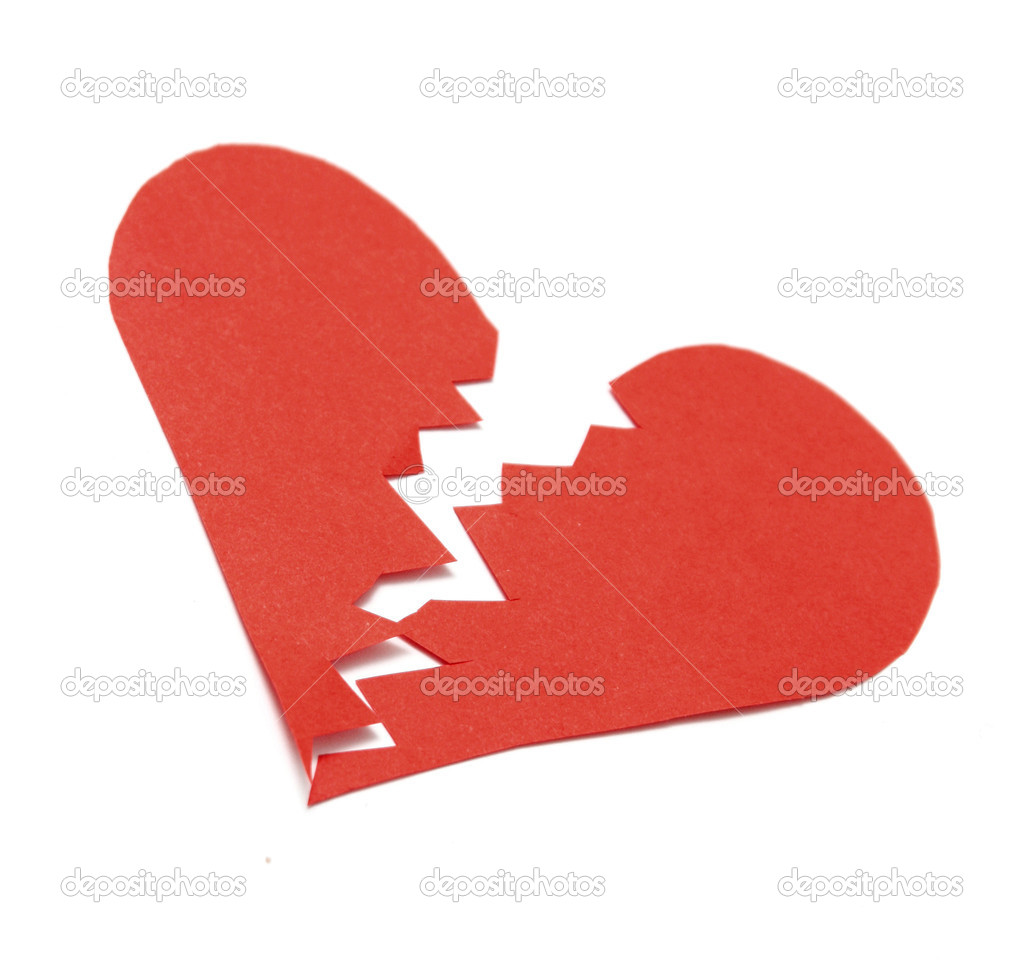 Heart! — Stock Photo #5926754