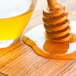 Drops of fresh honey - Stock Photo