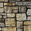 Masonry rock wall texture - Stock Photo
