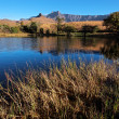 Drakensberg mountains — Stock Photo #5792334