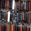 Stock Photo: Leather Belts