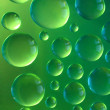 Texture of spray and bubbles water — Stock Photo