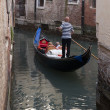Gondolier in Venice, Italy — Stock Photo #6207920