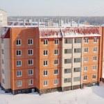 nouveau panneau appartement maison — Photo